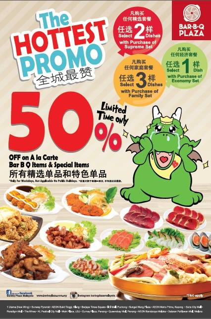 food promotion barbq plaza malaysia hottest promo 50 off on a la carte or special items. Black Bedroom Furniture Sets. Home Design Ideas